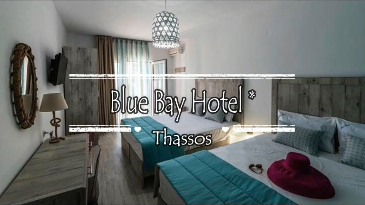 Hotel Blue Bay Thassos (3 / 19)