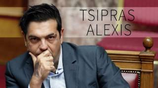Tus - Τσίπρας Αλέξης | Tsipras Alexis - Official Audio Release