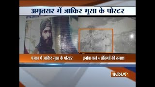 Top terrorist Zakir Musa spotted in Punjab's Amritsar, high alert issued