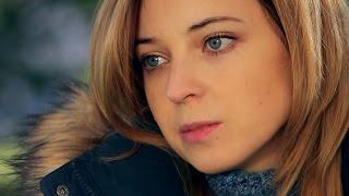 Natalia Poklonskaya HD 2015 / Поклонская Интервью