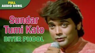 Sundar Tumi Kato | Biyer Phool | Kumar Sanu | Bengal Movie Love Songs width=