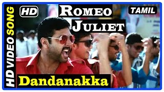 Romeo Juliet Tamil Movie   Songs   Dandanakka Song   Jayam Ravi   Anirudh Ravichander   D Imman width=