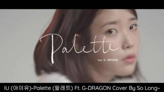 (Ukulele Cover) IU (아이유)-Palette (팔레트) Ft. G-Dragon By So Long~