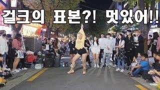 걸크러쉬의 표본?! 멋있어!! Ciara - Level Up Choreography