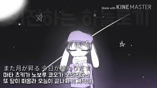 【샌드박스 팬무비】수현님으로 회전하는 하늘토끼 (설ㄹ참)