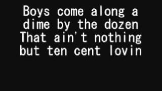 hard to handle lyrics