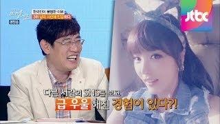 한국인을 더욱 불행하게 만드는 SNS! 한국인의 뜨거운 네모 8회