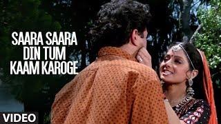 Saara Saara Din Tum Kaam Karoge [Full Song]   Nigahen   Sunny Deol, Sridevi