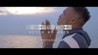 VICTOR AD - WETIN WE GAIN (OFFICIAL VIDEO)