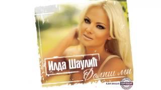 Ilda Saulic - Kao ja - (Audio 2012)