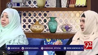 Salam Ahl-e-Bait| 24 April 2018 | 92NewsHD