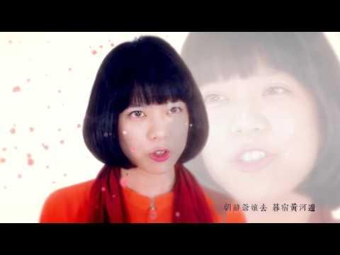 木蘭詩 雙人阿卡 - YouTube