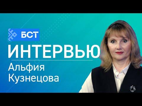 В программе «Интервью» на БСТ обсудили будущее науки и новые проекты