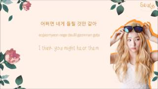 RED VELVET 레드벨벳 - Would U Color-Coded-Lyrics Han l Rom l Eng 가사 by xoxobuttons