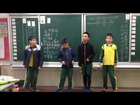 五上同樂會歌曲表演_青春修煉手冊 - YouTube