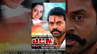 DUM MAN OF POWER | Full Movie | Hindi Film | Venkatesh | Soundarya width=