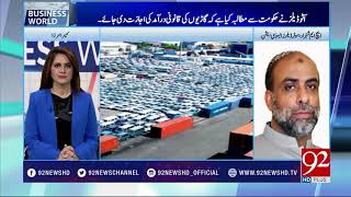 Thousands of imported cars are still stranded on the port - 13 February 2018 - 92NewsHDPlus