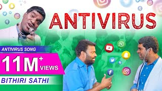 Bithiri Sathi ANTI VIRUS Song For New Year | Happy New Year 2018 | SOCIALPOST