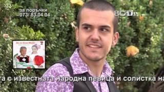 РЕКЛАМА КИРИЛ КОСТОВ - НЕ СЕ БЕЛИ МАРЕ / KIRIL KOSTOV - NE SE BELI MARE