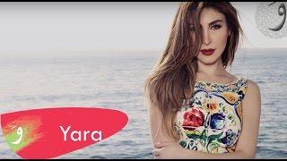 Yara - Rouh W Erhal Anni [Official Lyric Video] (2016) / يارا - روح وارحل عني