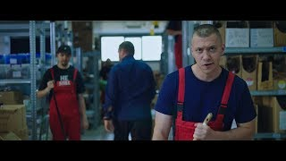 ATILA x WORST - Магарешки блус (Official video)