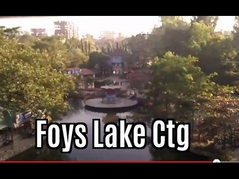 Foys Lake Amusement Park in Chittagong Bangladesh
