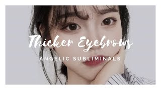Gain Thicker eyebrows    Subliminal