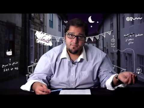 #لقيمات 9 - أسوار رمضان