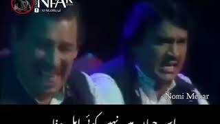 Matlabi Dost Hen Matlabi Yaar hen 💔 by Nusrat Fateh Ali Whatsapp Status