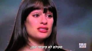 Glee - Don't Cry For Me Argentina (HEBsub מתורגם)