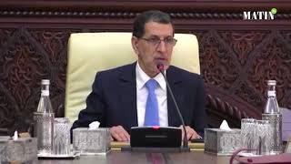 Intervention de Saâd-Eddine El Othmani au Conseil du gouvernement du 26 avril 2018