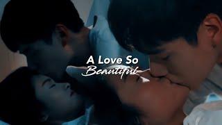 A Love So Beautiful MV | Chen Xiao Xi&Jiang Chen