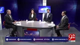 Zair E Behas - 24 November 2017 - 92NewsHDPlus
