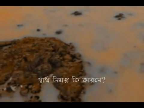 arnob-anondodhara-bohichhe-bhubone-shobdokolpodrum