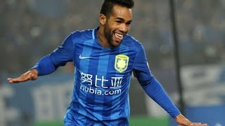 ► ALEX TEIXEIRA WELCOME TO jiangsu Suning ► 亚历克斯·特谢拉欢迎江苏