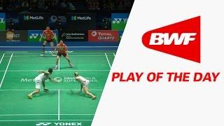 Play Of The Day | Badminton QF - Yonex All England Open 2017