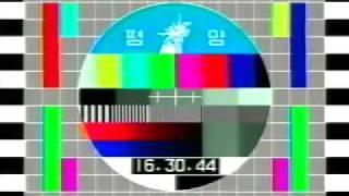 Testcard of DPRK TV