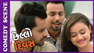 Chhello Divas Comedy Scene - Tel No Dabbo  – New Gujarati Film - Malhar Thakar width=