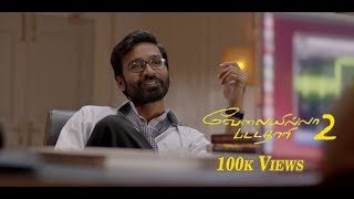 Velai Illa Pattathari 2  - The Tamil Full movie Review 2017 width=