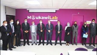 Inauguration de l'incubateur d'entreprises MoukawiLab de l'ANAPEC