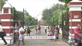 Anna University sells one lakh application forms | Tamil Nadu | News7 Tamil