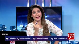 Night Edition : Lahore NAB DG  fake degree :removal of Sindh IG AD Khowaja- 28 October 2017
