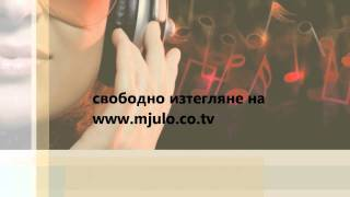 Milko Kalaidjiev 2011 - Ostavi me (OFFICIAL VIDEO)