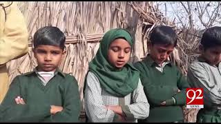 Jhugi School in Alipur Chatha providing free education to Children from Prep to Matric | 92NewsHD