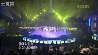 Turtles (거북이) (Live)