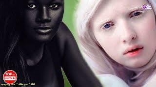10 Cô Gái Có Làn Da Đẹp Và Kì Lạ Nhất Thế Giới Mà Bạn Chưa Biết★Top 10 Huyền Bí