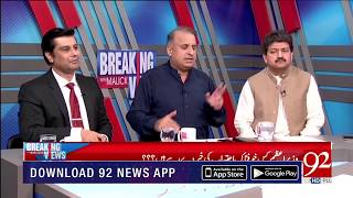 Rauf Klasra: Imran Khan did not know about the news of Fayaz ul Hassan chohan | 31 August 2018