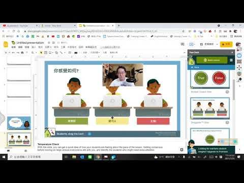 具備打字、拖曳、繪圖、選擇、是非、數字題型的免費版Pear Deck快速上手:備課篇 - YouTube