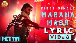 "Rajini's Petta ""MARANA MASS"" Lyric Video Released On | Vijay Sethupathy | Anirudh Ravichander"