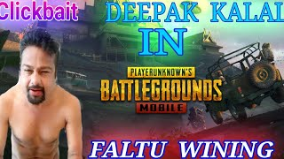 DEEPAK KALAL in pubg mobile || clickbait || funny moments || ufogaming || alienarmy